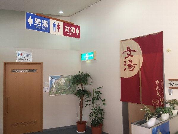 mizubasyo-kastuyama-015.jpg