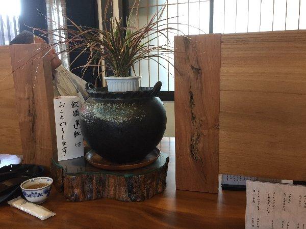 nakamuraya-fukui-004.jpg