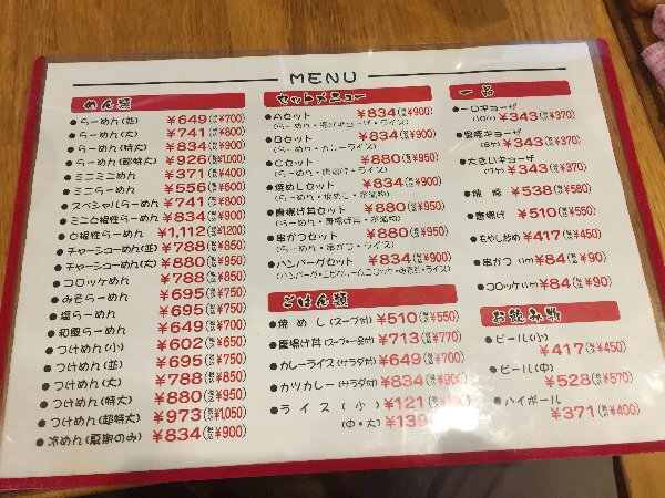 nihonichi-kyoto-013.jpg