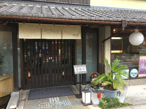 nishitomo2-imazu-003.jpg