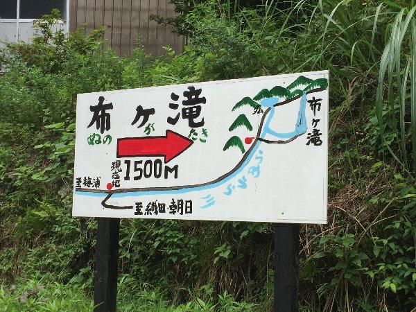 nunogataki-echizen-014.jpg
