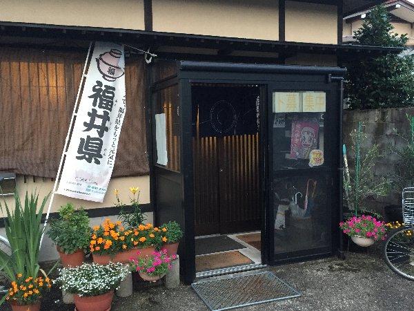 oshouzu-oono-003.jpg