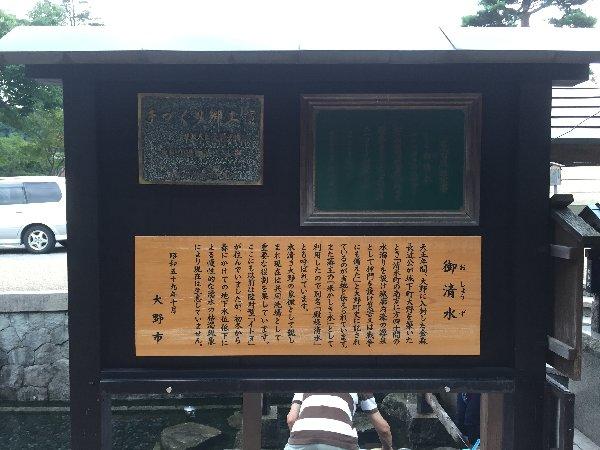 osyouzu2-oono-013.jpg