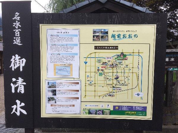 osyouzu2-oono-014.jpg