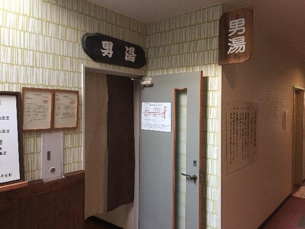 sanoonsen-fukui-008.jpg