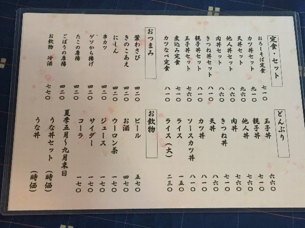 takaseya-r-takefu-011.jpg