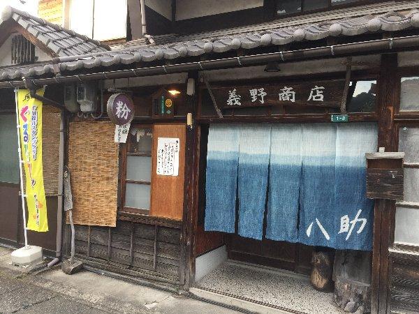 yasuke-katsuyama-001.jpg
