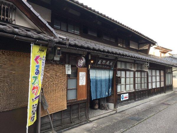 yasuke-katsuyama-004.jpg