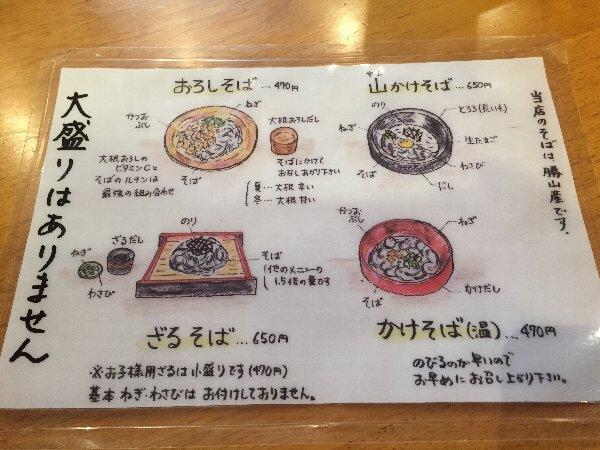 yasuke-katsuyama-006.jpg