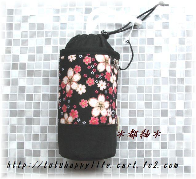 ミューラー剣桜黒