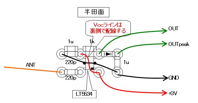 27MHz~2400MHzRFチェッカー配線図2