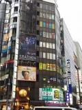 新宿5丁目ビルボード