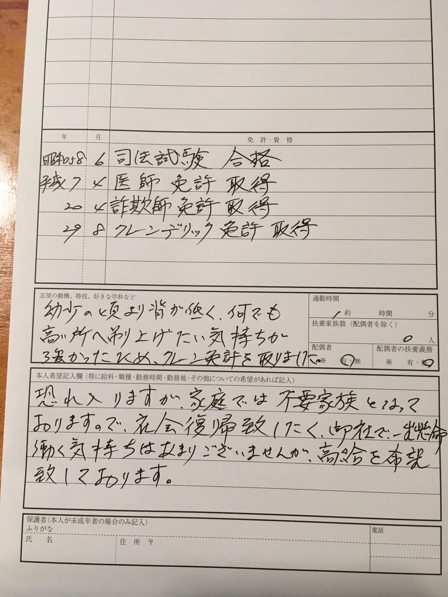 IMG_5076[1]