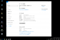 Windows 10 x64-2017-08-26-15-00-36