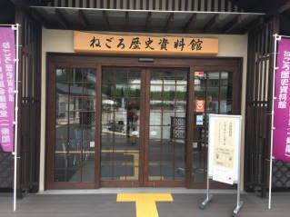 関西045