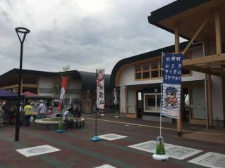 関西050
