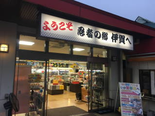 関西058