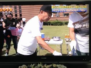焼津021