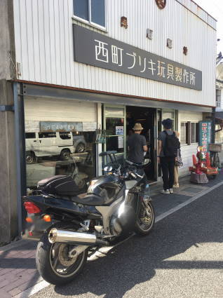 兵庫024