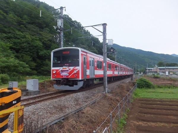 DSCF5425.jpg