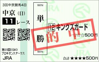 Baidu IME_2017-7-9_15-47-18