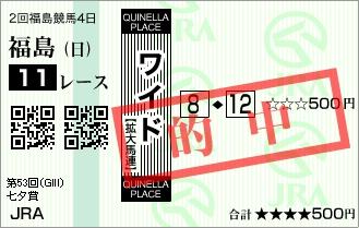 Baidu IME_2017-7-9_16-1-17
