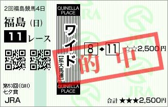 Baidu IME_2017-7-9_16-3-30