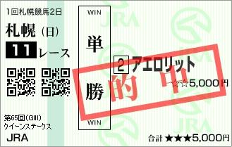 Baidu IME_2017-7-30_15-34-16