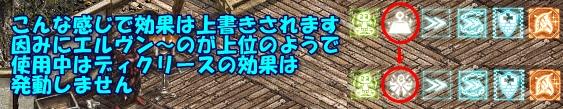 03_20170727150748adb.jpg