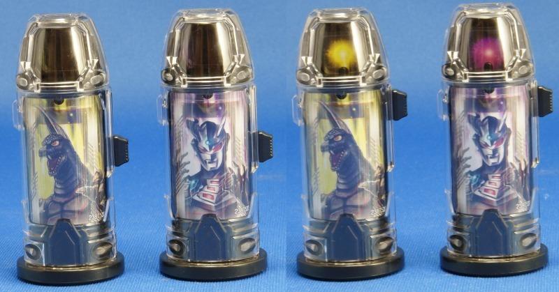 DXウルトラカプセル ソリッドバーニングセット05