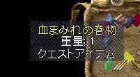 2017090132.jpg
