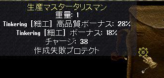 2017090602.jpg