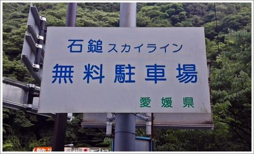 2017ishiduti_tsuchigoya01.jpg
