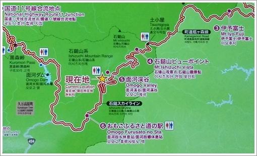 2017ishiduti_tsuchigoya05.jpg