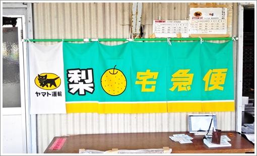 2017shuhonashikgari10.jpg