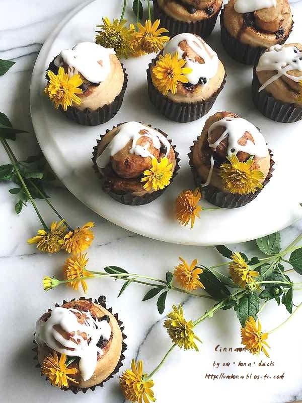 シナモンロールと黄色い花 3