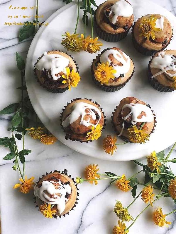 シナモンロールと黄色い花 1