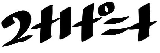 2+1+°=+