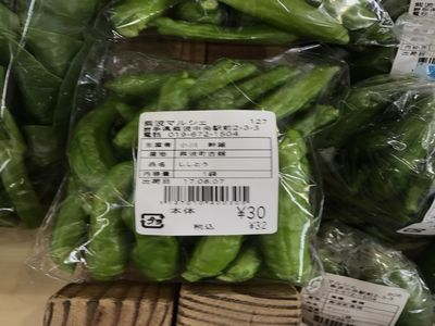 04_野菜
