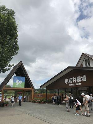06_小岩井農場