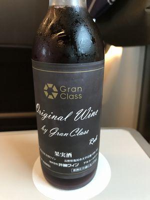 27_グランクラス赤ワイン