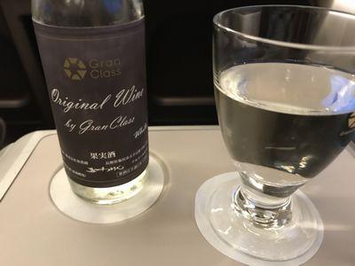 28_グランクラス赤ワイン