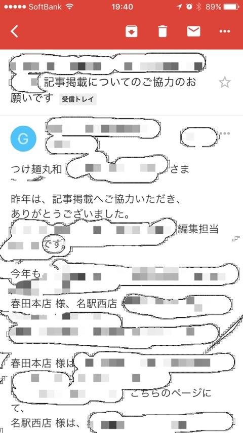 fc2blog_201708172034328c4.jpg