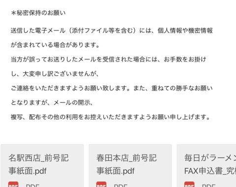 fc2blog_20170817203450703.jpg