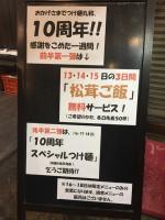 fc2blog_20170911192925569.jpg