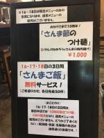 fc2blog_201709151945579b3.jpg