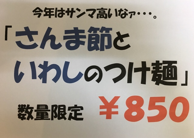 fc2blog_201709181928563db.jpg