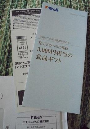 DSC02444.jpg