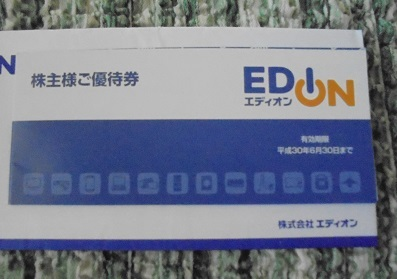 DSC02517.jpg