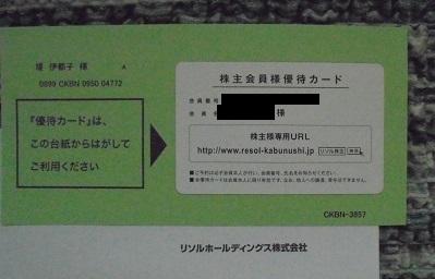 DSC02644.jpg